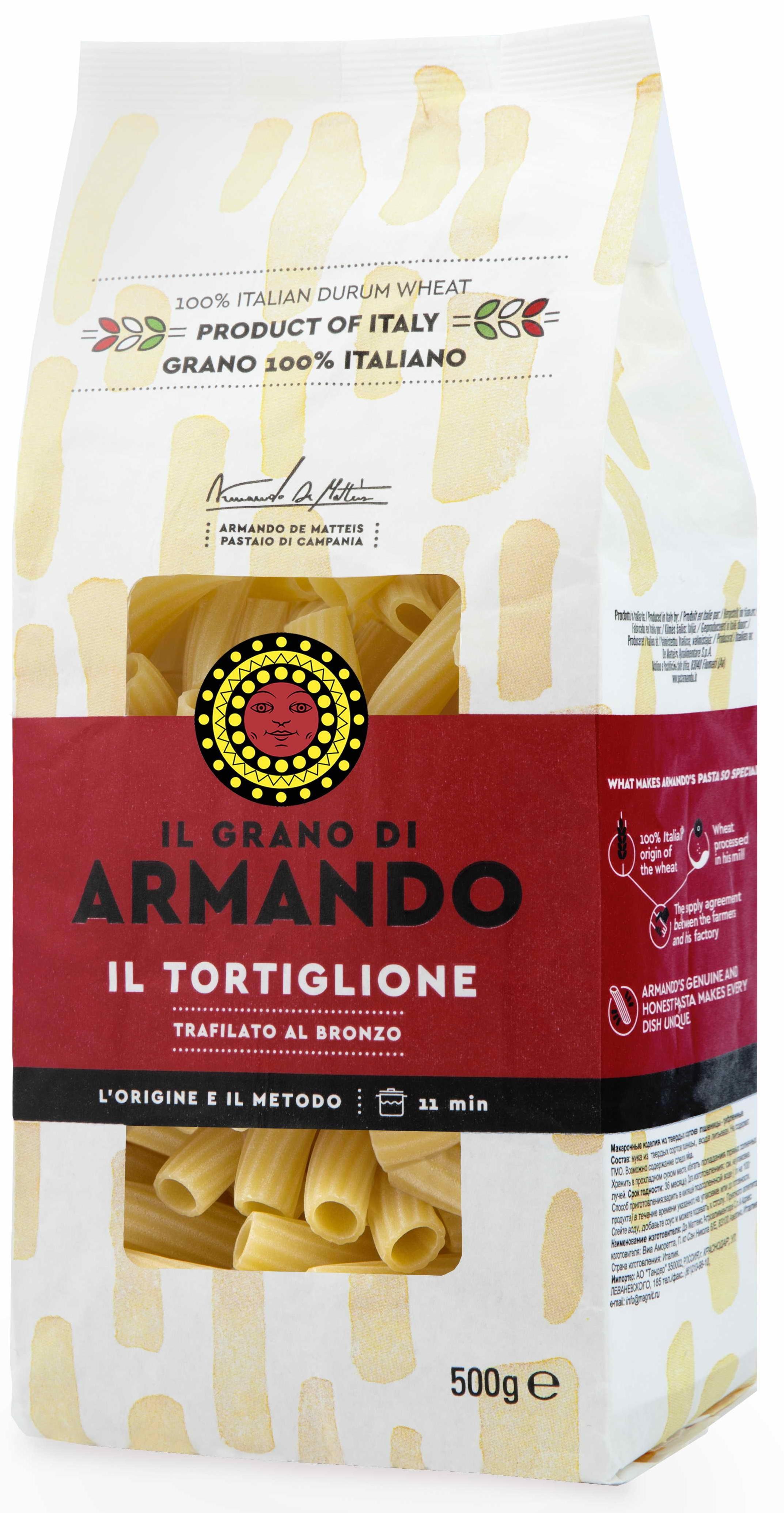 Tortiglione 500g