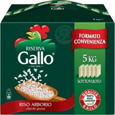 Arborio 1kg - Click for more info